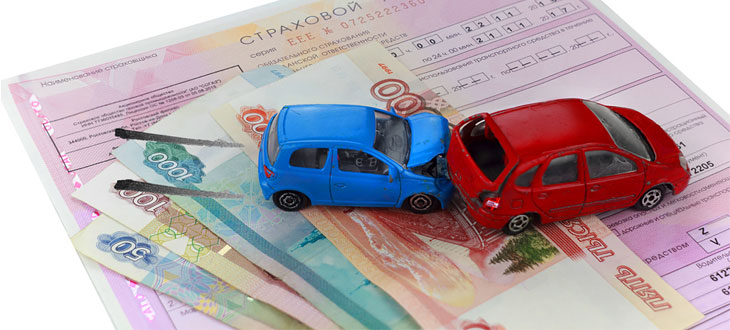 Изображение - Сколько можно ездить без страховки после покупки машины в 2019 году skolko-mozhno-ezdit-bez-strahovki