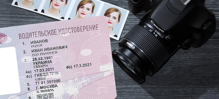Права старого и нового образца фото