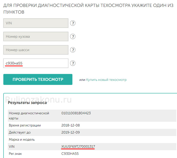 Онлайн оплата кредита народный банк
